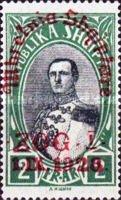 Albania-1928-4i.jpg