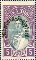 Albania-1928-5k.jpg