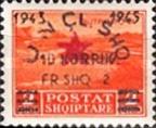 Albania-1945-3e.jpg