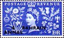 bahrain-1953-1b