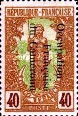 CameroonFR.occ.-1916-2d
