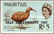 Mauritius-1967-1n