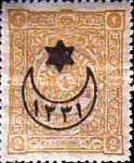 Ottoman-1915-2c
