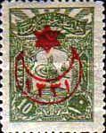 Ottoman-1915-7b