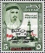 Qatar-1966-5e.jpg