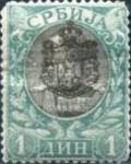 Serbia-1903-1h