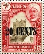 Shihr-Mukalla-1951-2d