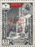 Shihr-Mukalla-1966-1b