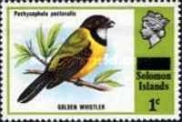 solomon-1975-1a