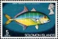 solomon-1975-1e
