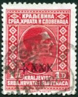 Yugoslavia-18