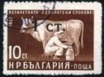 Bulgaria-16