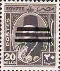 Egypt-1953-2h