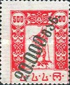 georgia-1923-2b