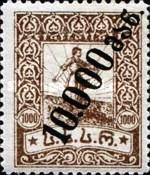 georgia-1923-4a