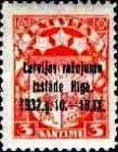 Latvia-1932-1a.jpg