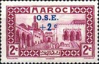 Morocco-1938-1a