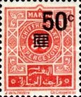 Morocco-1944-1a