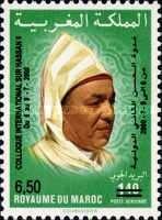 morocco-2000-1a