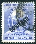 Peru-12
