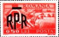 romania-1948-1a.jpg