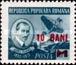 romania-1952-12a.jpg