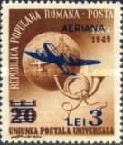 romania-1952-25a.jpg