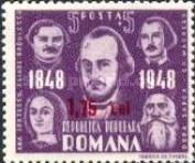 romania-1952-4b.jpg