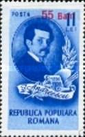 romania-1952-7b.jpg