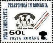 romania-1999-1b.jpg