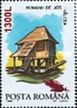 romania-2001-2a.jpg