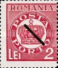 romania-due-1948-1a.jpg