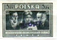 Poland-1950-3c.jpg