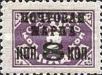 ussr-1927-2b