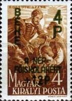 hungary-1945-3b
