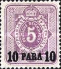 Ger.-Ottoman-1884-1a