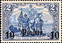 Ger.-Ottoman-1905-2j