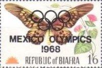 Biafra-1968-3b