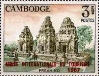 Cambodia-1967-2a.jpg
