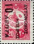 Argyrokastron-1914-1b.jpg