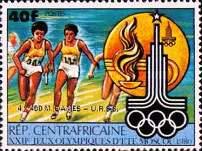CentralAfrica1981-1b.jpg