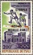 Mali1972-1b