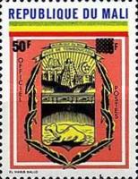 Mali1984-5b