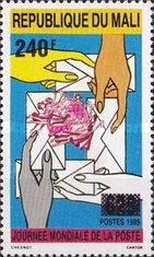 Mali1992-1f