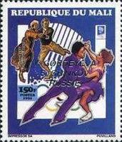 Mali1994-1a
