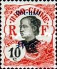 hoihao-1908-1e