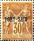 portsaid-1899-1j