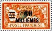 portsaid-1925-1j